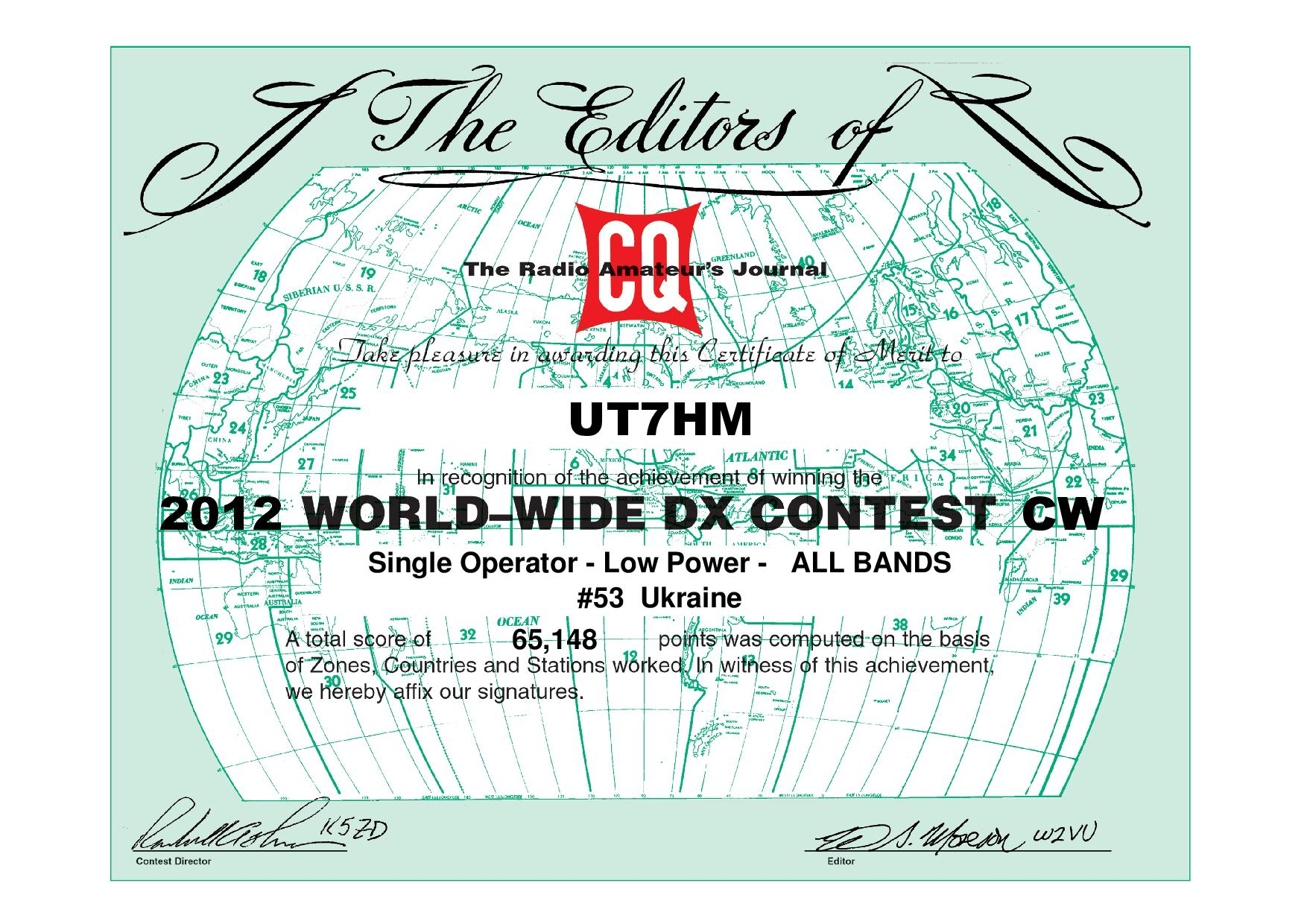 UT7HM CQWW 2012 CW certificate page 001
