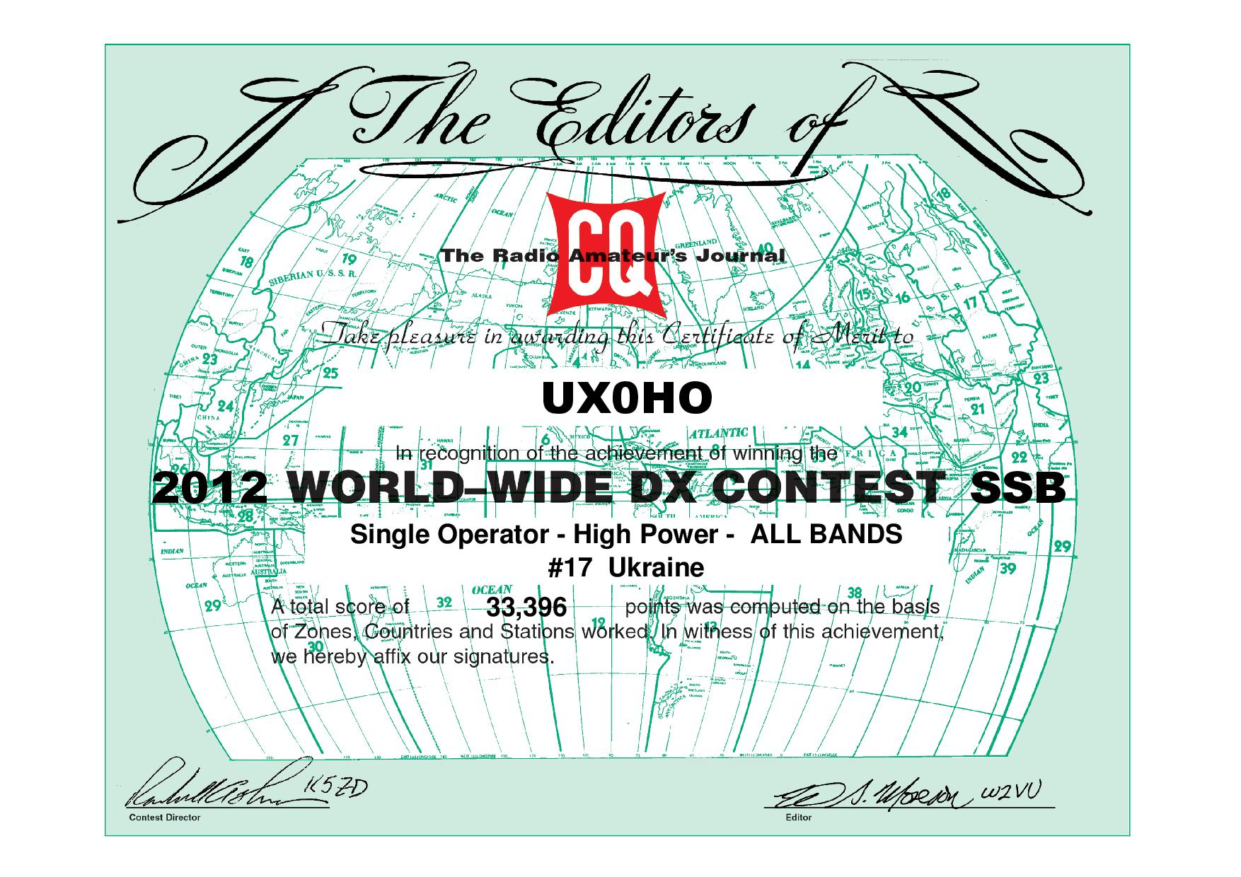 UX0HO CQWW 2012 SSB certificate page 001