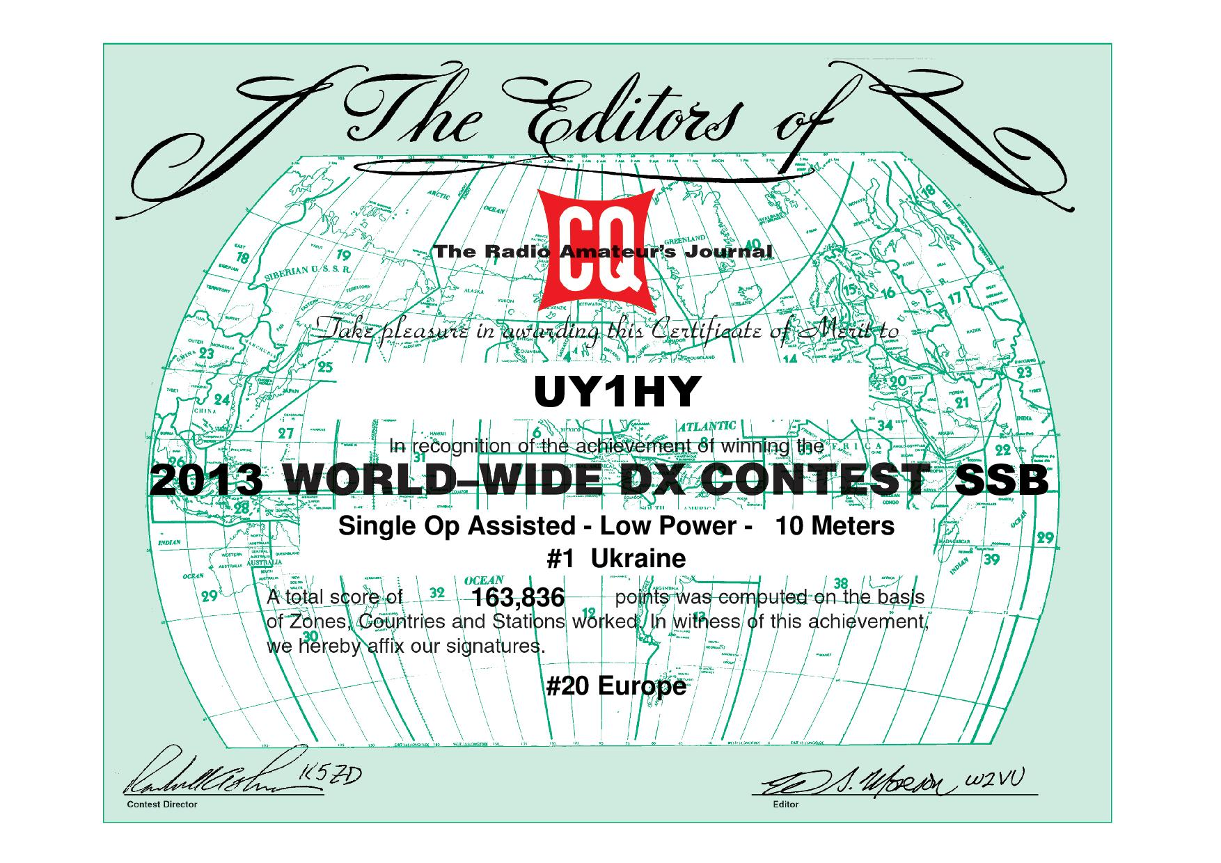 UY1HY CQWW 2013 SSB certificate page 001