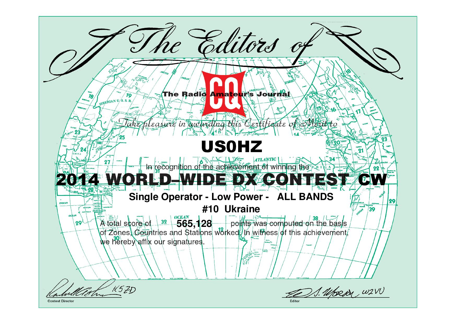 US0HZ CQWW 2014 CW certificate page 001