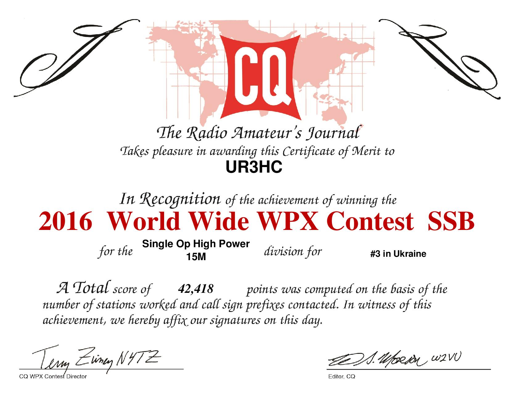 UR3HC 2016SSB WPXcertificate page 001