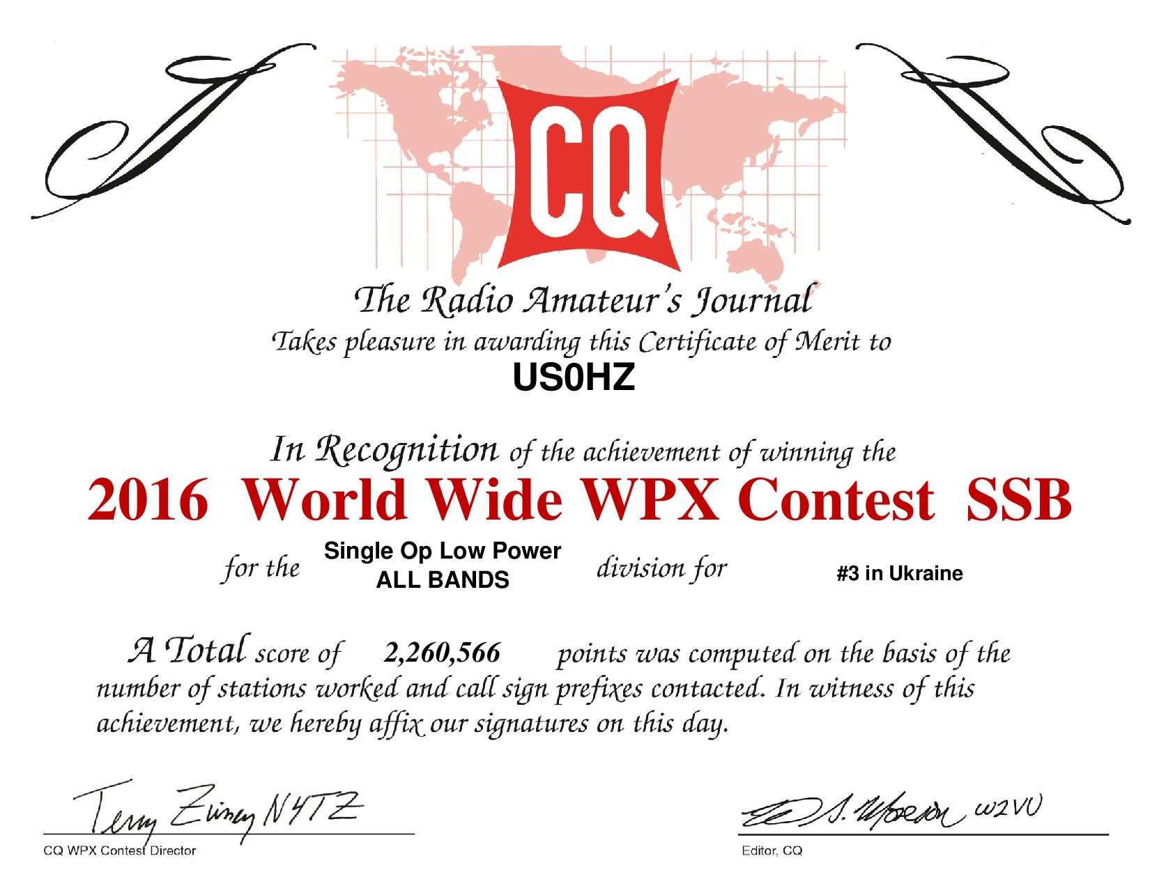 US0HZ 2016SSB WPXcertificate page 001