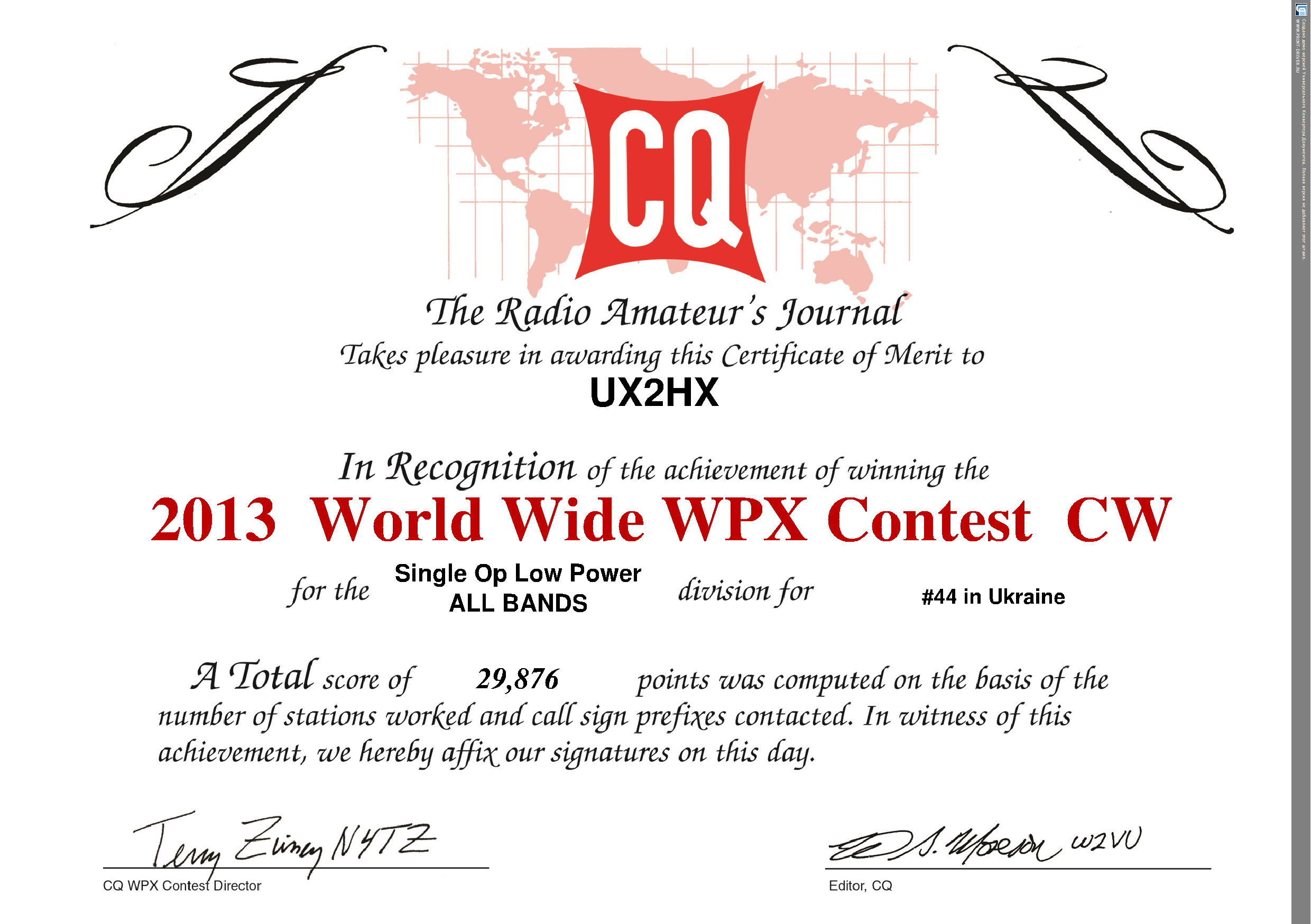 UX2HX 2013CW WPXcertificate